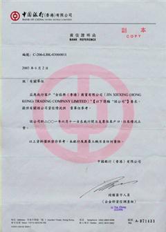 香港出入境表格填写