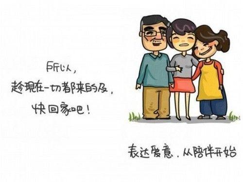 需要被爱的囹�a_> 《念亲恩》--人说父爱如山.