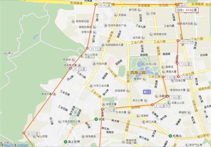 > 中国(广东)自由贸易试验区 深圳前海蛇口片区 规划建设图文纪实