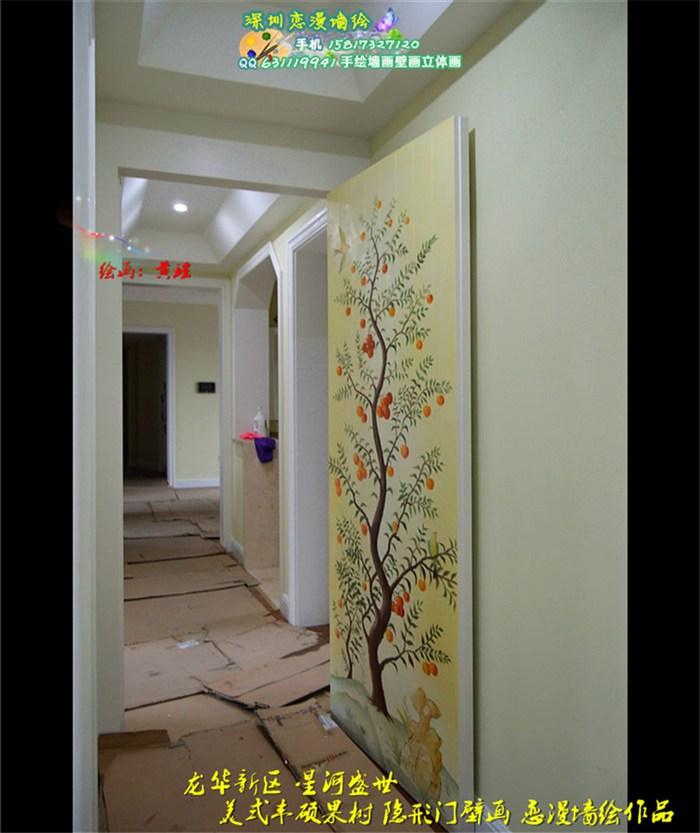 美式丰硕果树隐形门壁画手绘墙绘