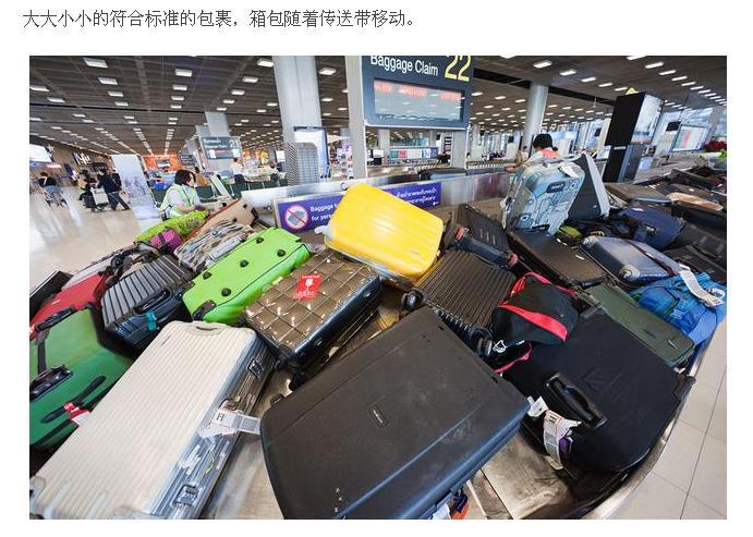 国内机场地下行李转运系统