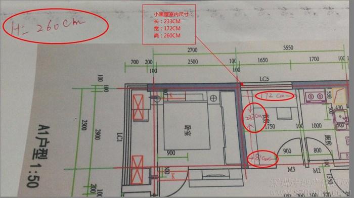 屋内设计图平面图