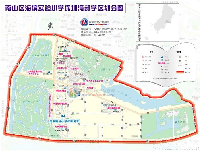 南山地图全图高清版