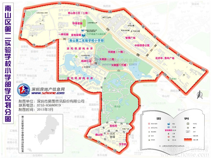 """南山】""""丈量深圳,只为给孩子更美好的未来""""--南山区小学学位房分布图片"""