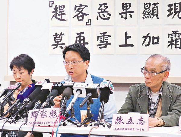 香港文汇报讯(记者文森)工联会旅游联业委员会联同20个业界组织