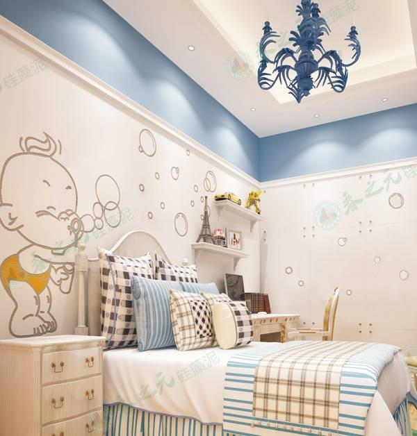 只做最健康的儿童房!用硅藻泥给孩子环保的家!