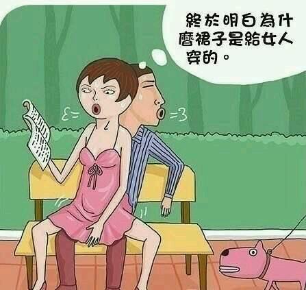 男女性交粹an9f_男女性交时说点啥能激发对方?