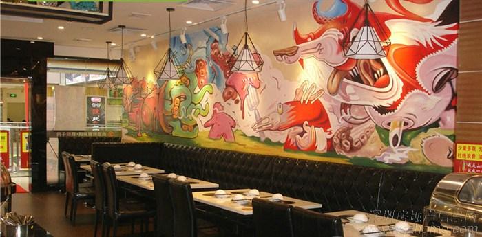 > 天逸墙绘之尚顶鲜自助火锅涂鸦手绘墙