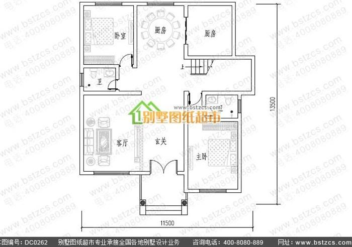 5米×13.5米三层带露台农村自建房设计图_鼎川别墅图纸超市