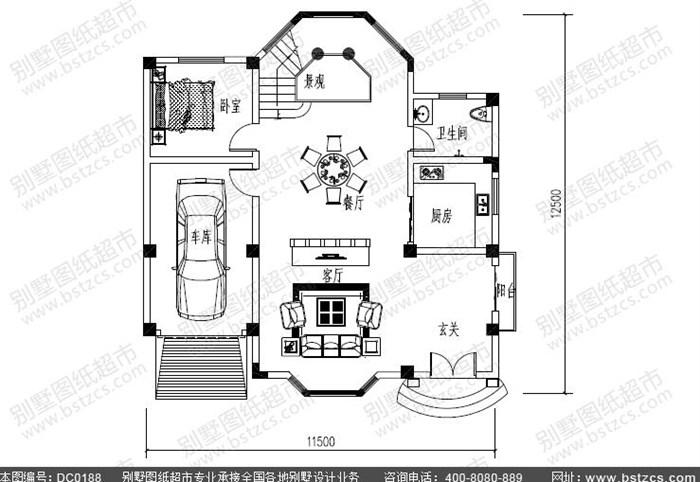 5米12.5米时尚三层农村别墅设计图纸带车库露台