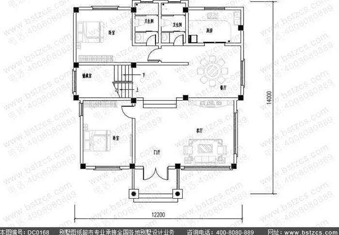 注:鼎川别墅图纸超市提供各种风格别墅农村自建房图纸出售,也可根据