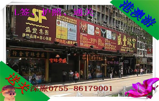 深圳机场坐中港通巴士去香港和深圳湾过关去香