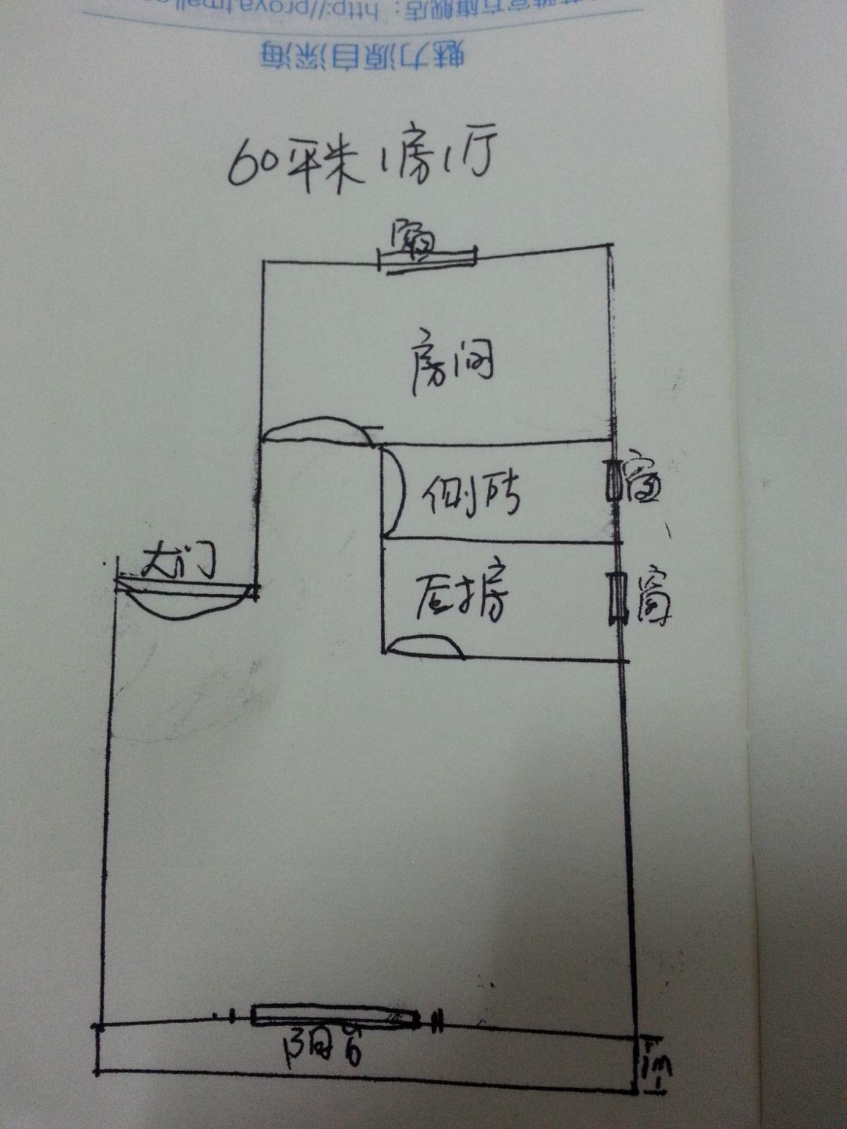 电路 电路图 电子 户型 户型图 平面图 原理图 1200_1600 竖版 竖屏