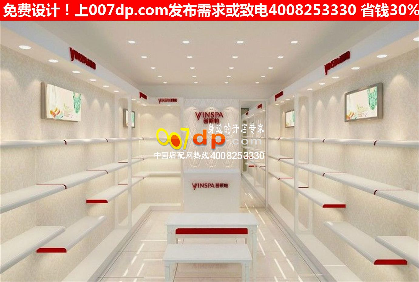 鞋店装修效果图商场鞋店装修图鞋店货架展示柜 高清图片