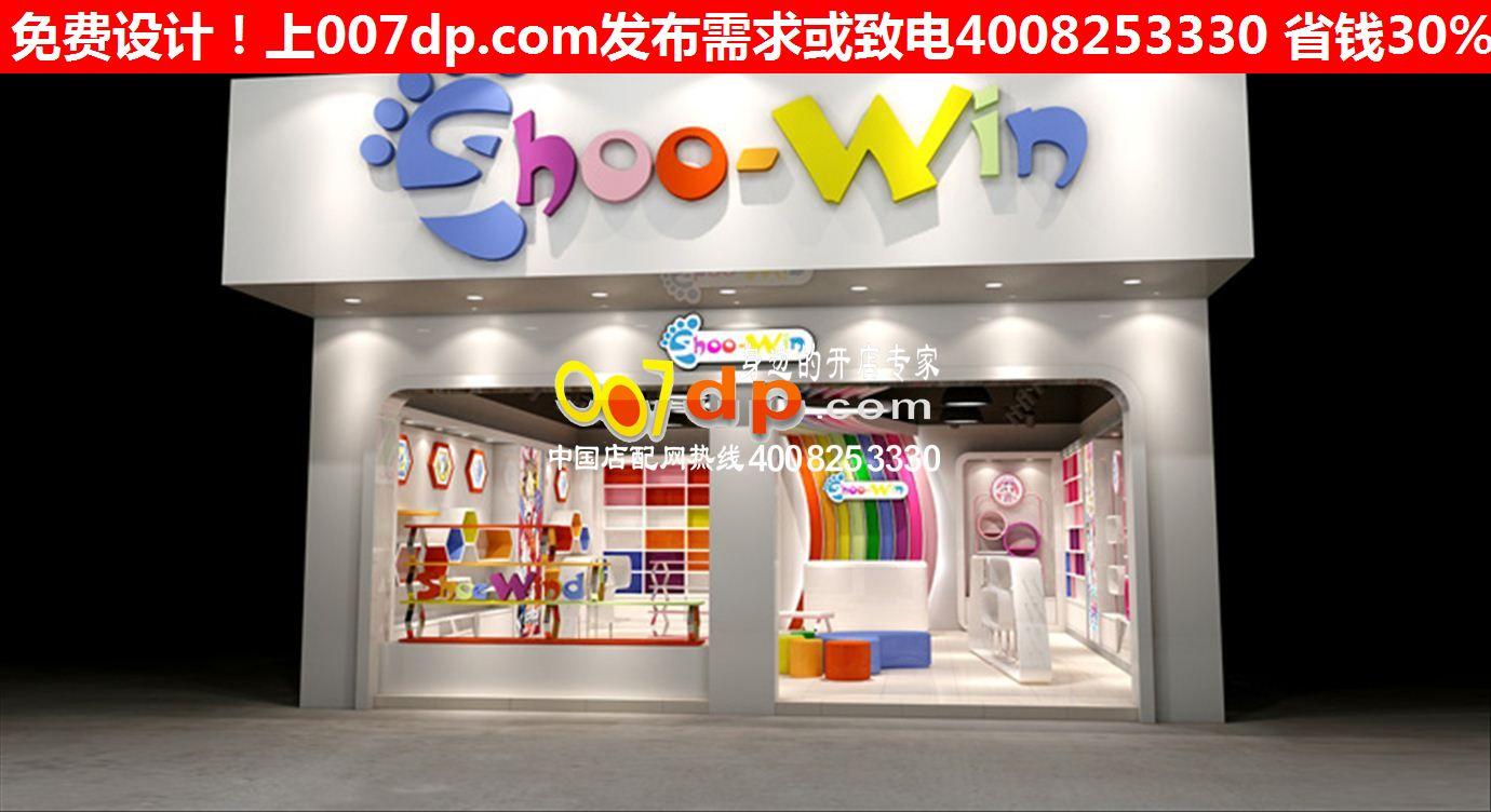 中国店配网韩国童鞋店装修设计