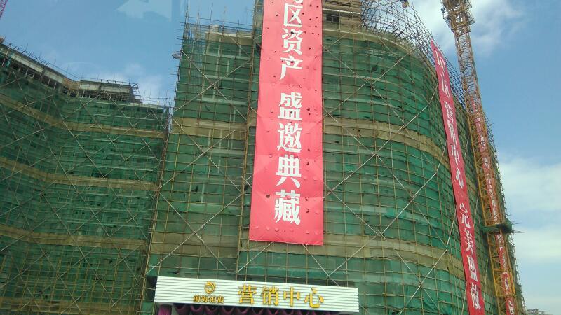 看看前海铂寓户型,怎么样 - 深圳房地产信息网论坛