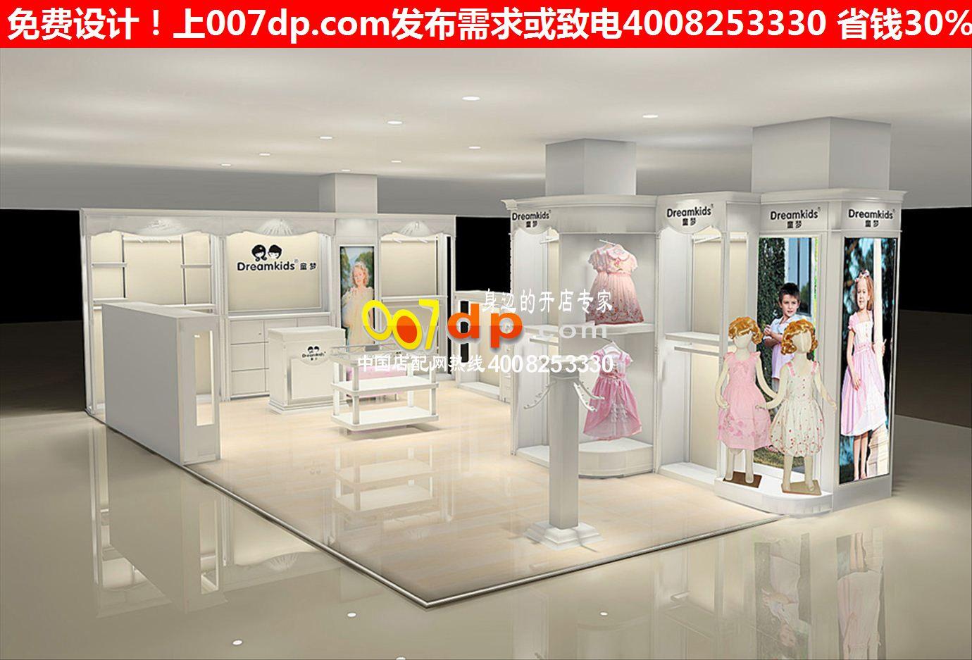 时尚童装店装修创意童装店装修图简约童装货架童装展柜效果图