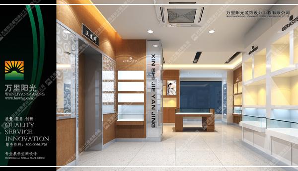 眼镜店装修灯光的设计