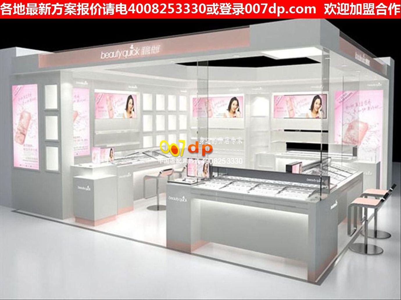时尚化妆品店装修创意化妆品展柜图片简约化妆品展示