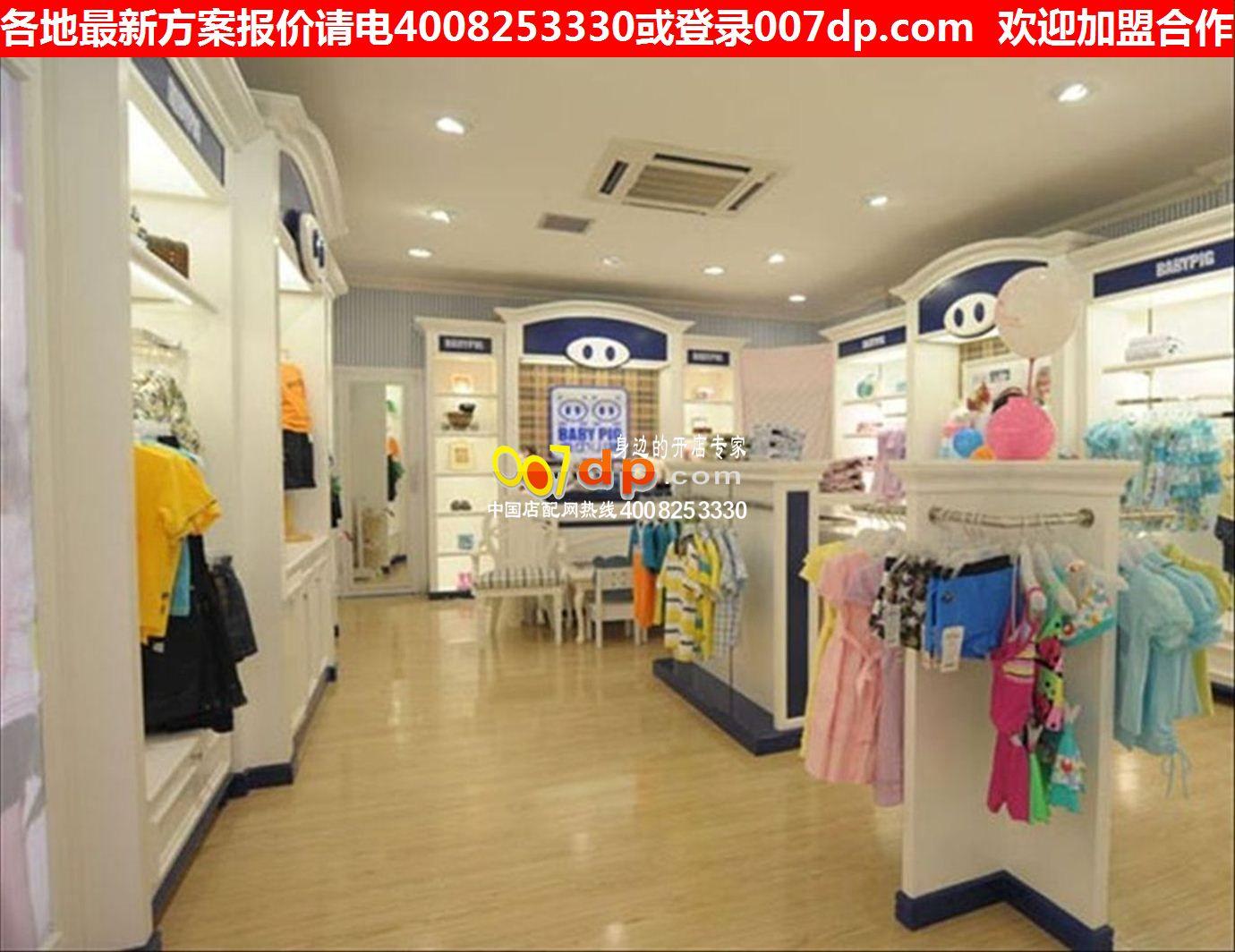 时尚母婴店装修,韩国童装店装修,童装店设计,创意母婴货架,儿童服装