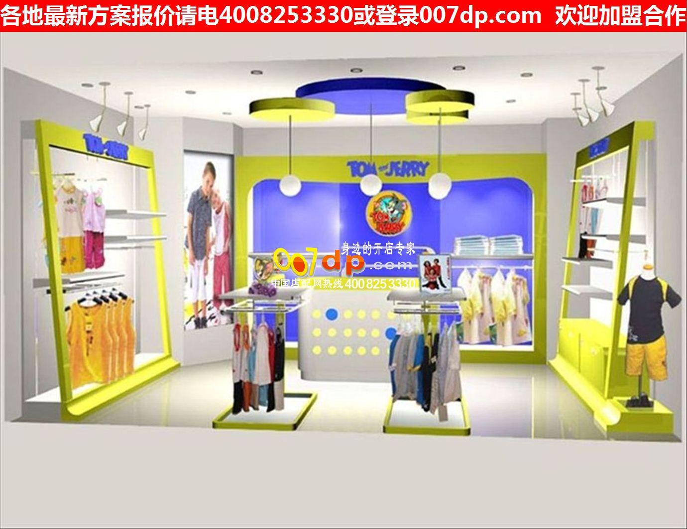 时尚个性童装店装修高档创意童装童鞋店货架展柜效果图1129