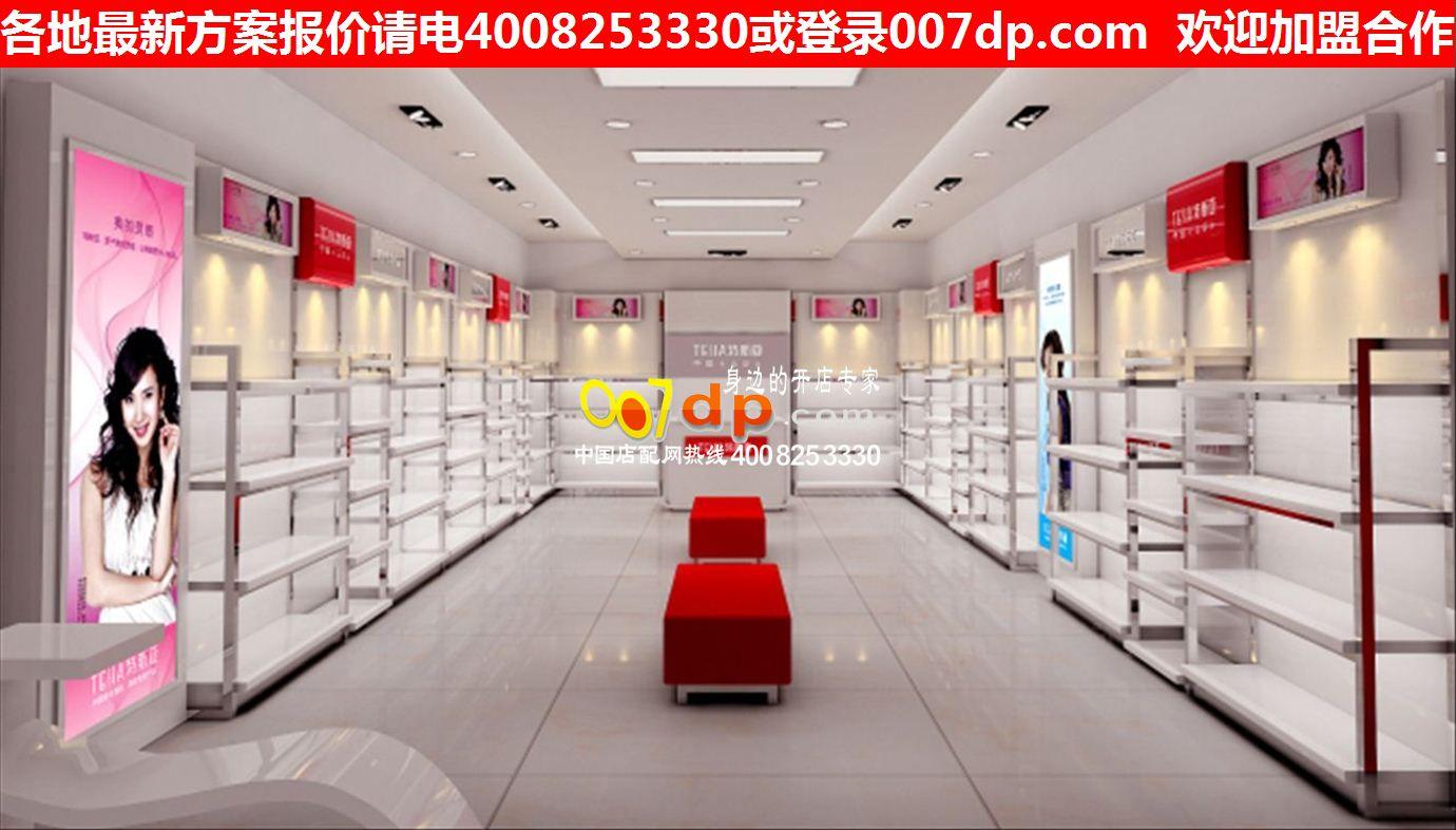 以及高档鞋店展示柜设计