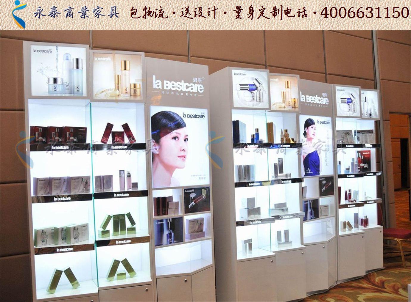 高档化妆品展示柜效果图韩版化妆品实体店装修图1201