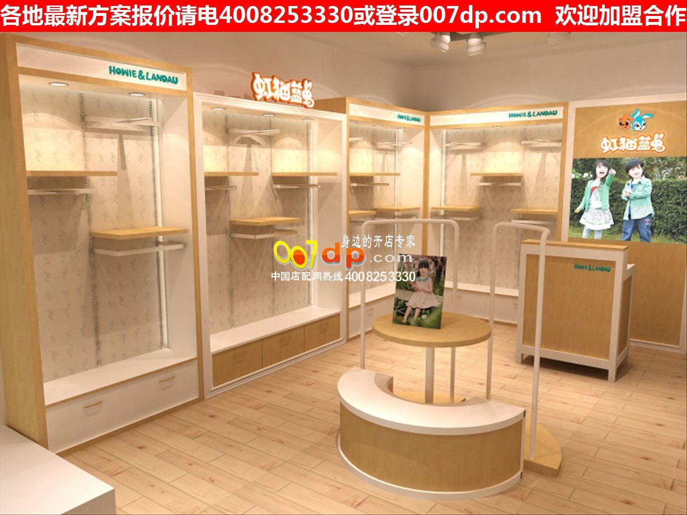 创意母婴店装修效果图大全个性母婴用品货架图片1206