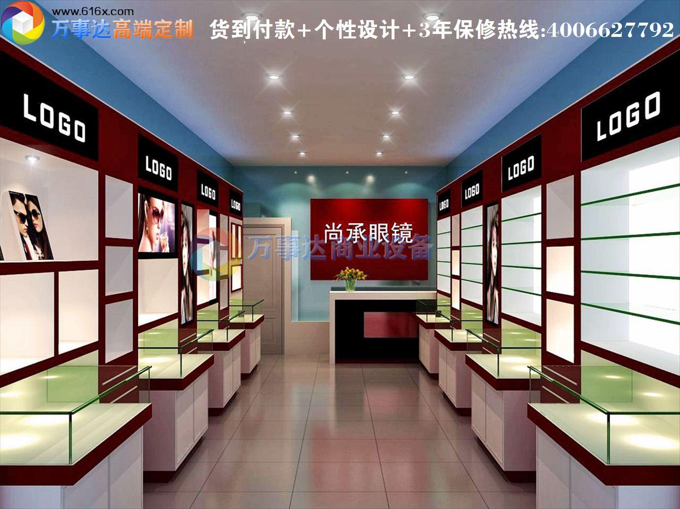 个性眼镜店装修效果图大全时尚眼镜店装修货架展示柜1206