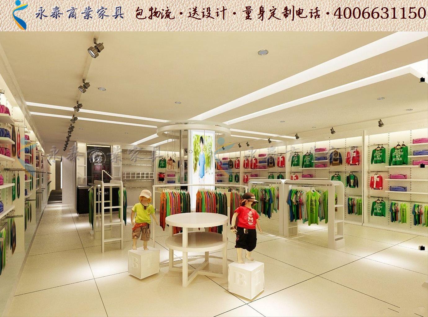 童裝童鞋店櫥窗設計,小型童裝童鞋店裝修效果圖