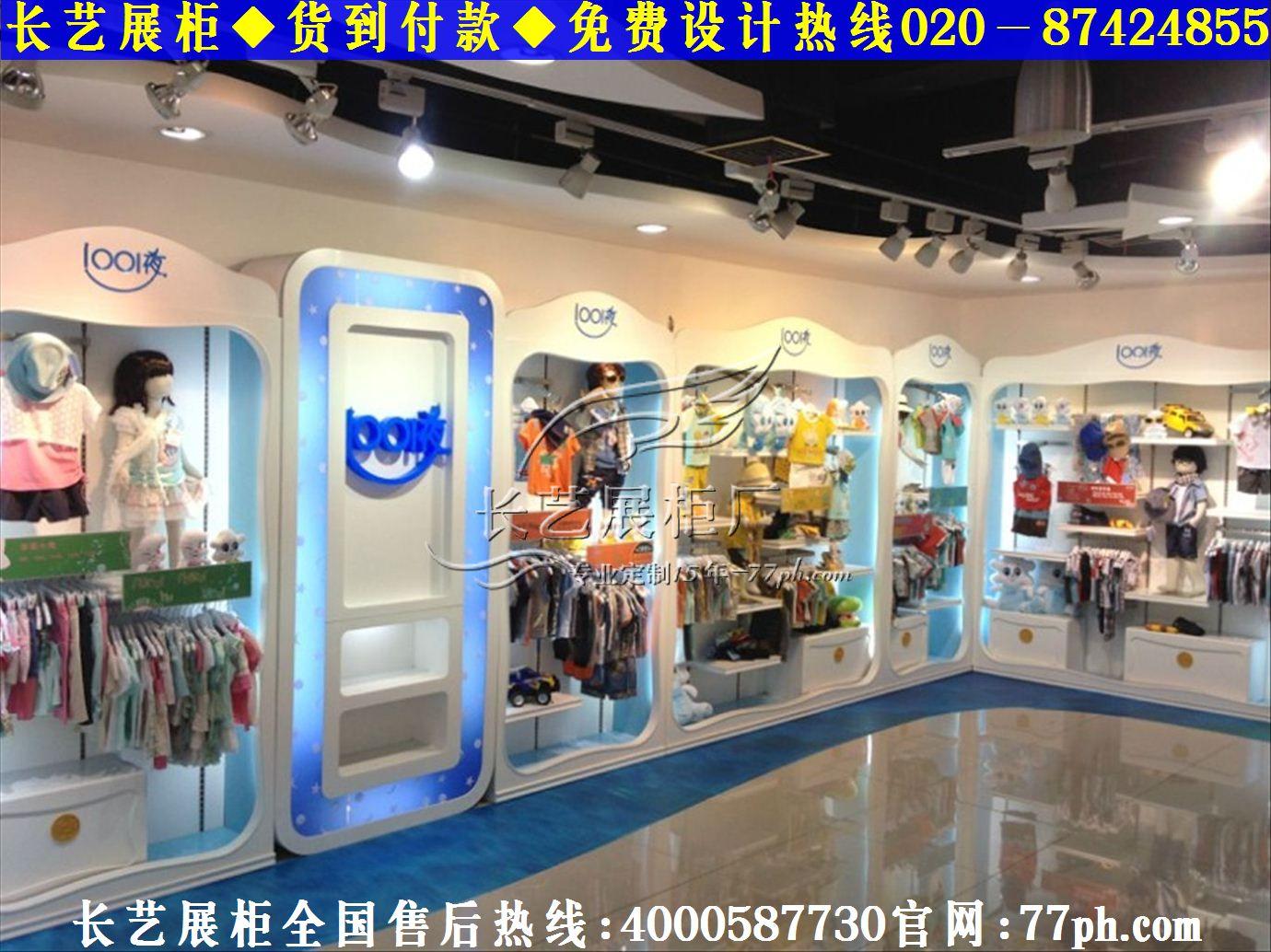 童装童鞋店橱窗设计,小型童装童鞋店装修效果图