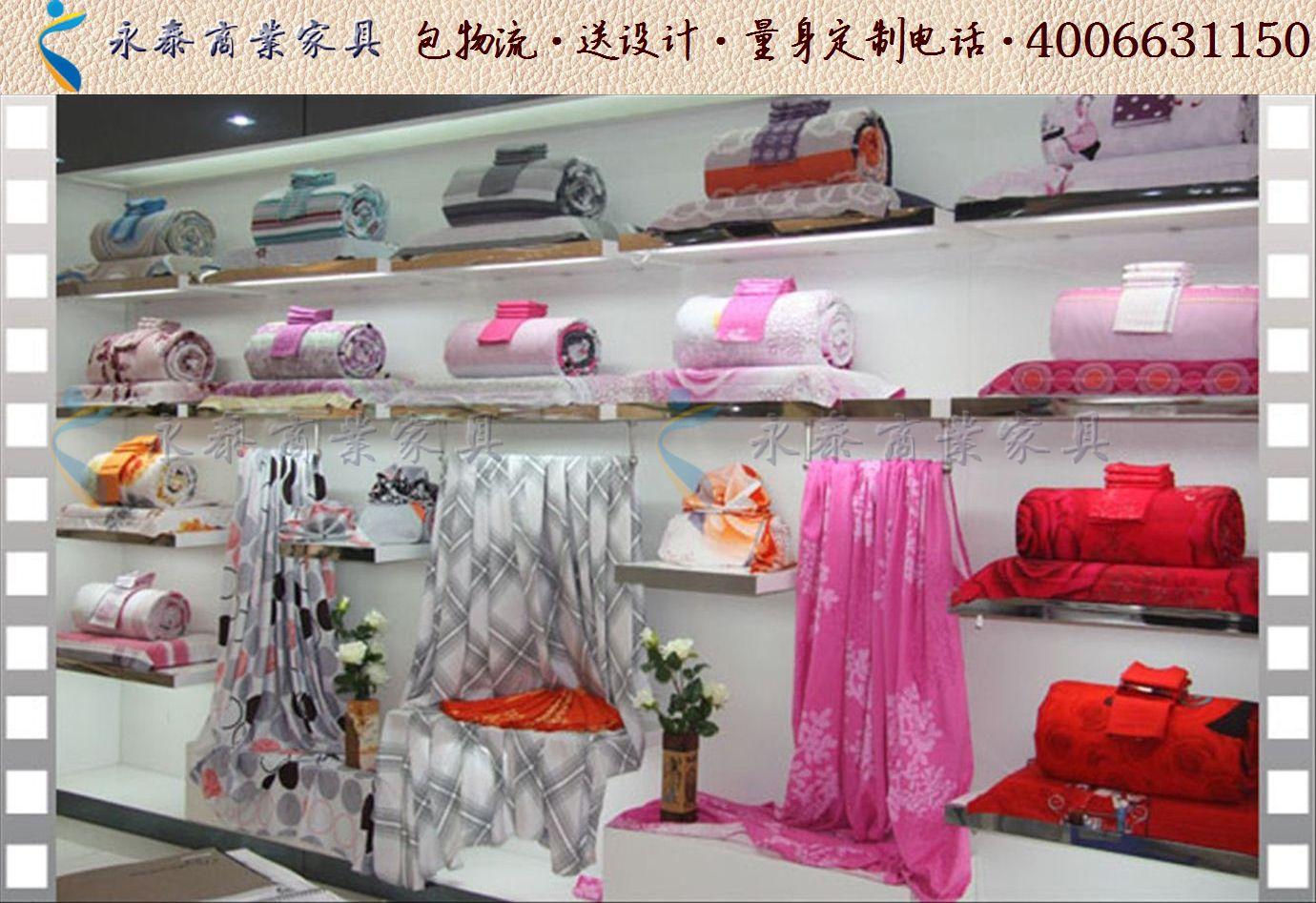 个性家纺店装修效果图大全时尚家纺展厅装修货架展示图片