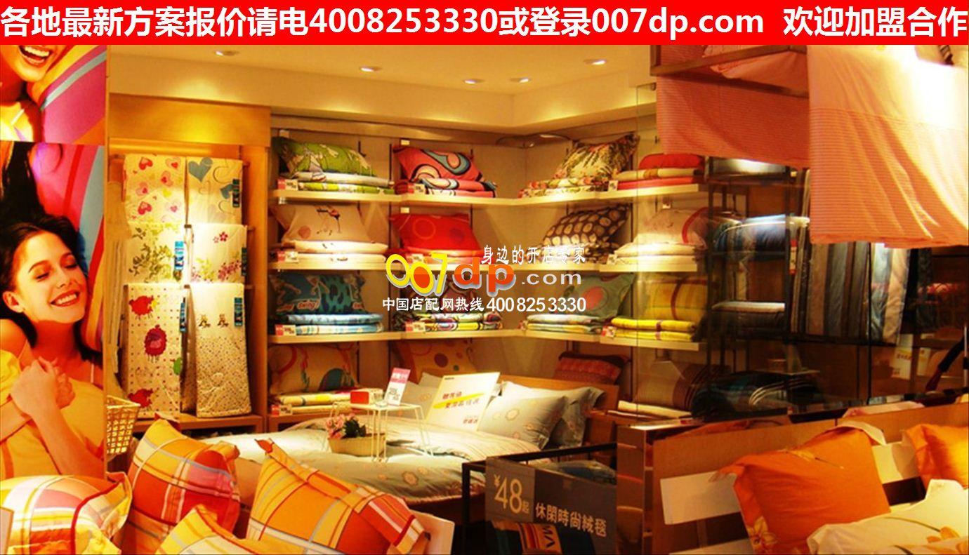个性家纺店装修效果图大全时尚家纺展厅装修货架展示柜1210