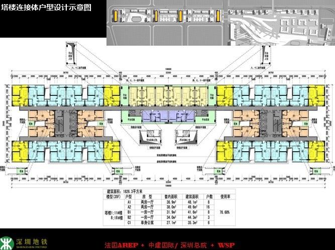 > 龙海家园户型图和1-24号楼的楼栋分布图
