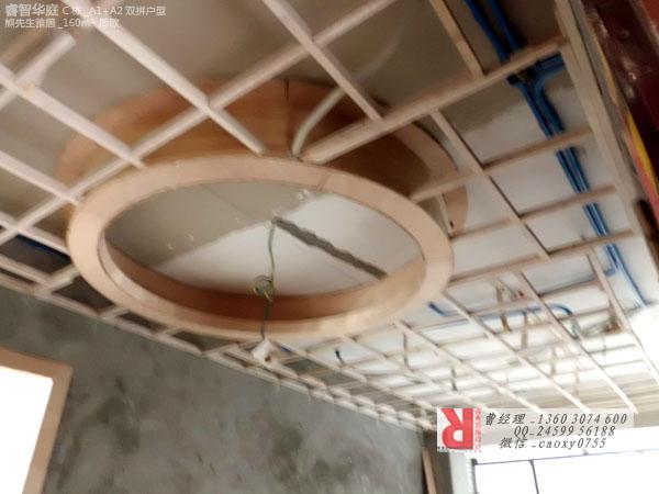 木工阶段,餐厅吊顶,木龙骨打底