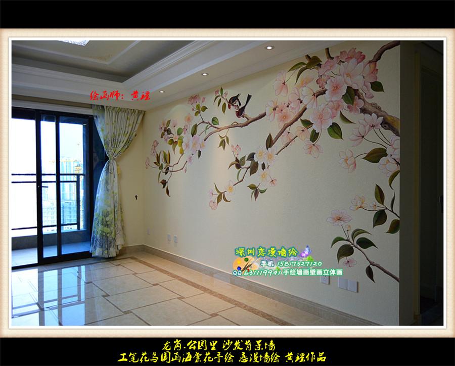 具有艺术机理磨砂效果的硅藻泥沙发背景墙
