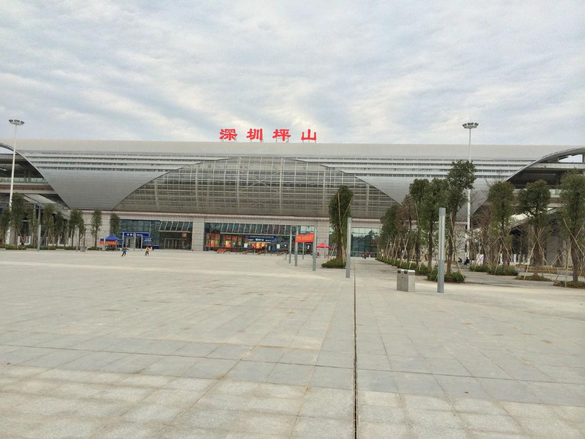深圳坪山火车站大事记