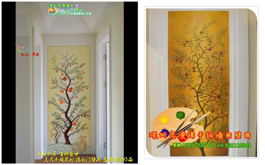 门壁画手绘墙绘