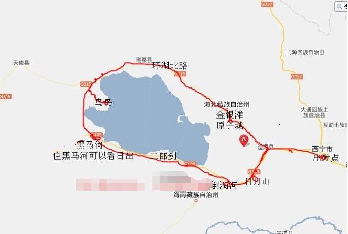 2014暑假塔尔寺-青海湖环线-茶卡盐湖-祁连-张掖