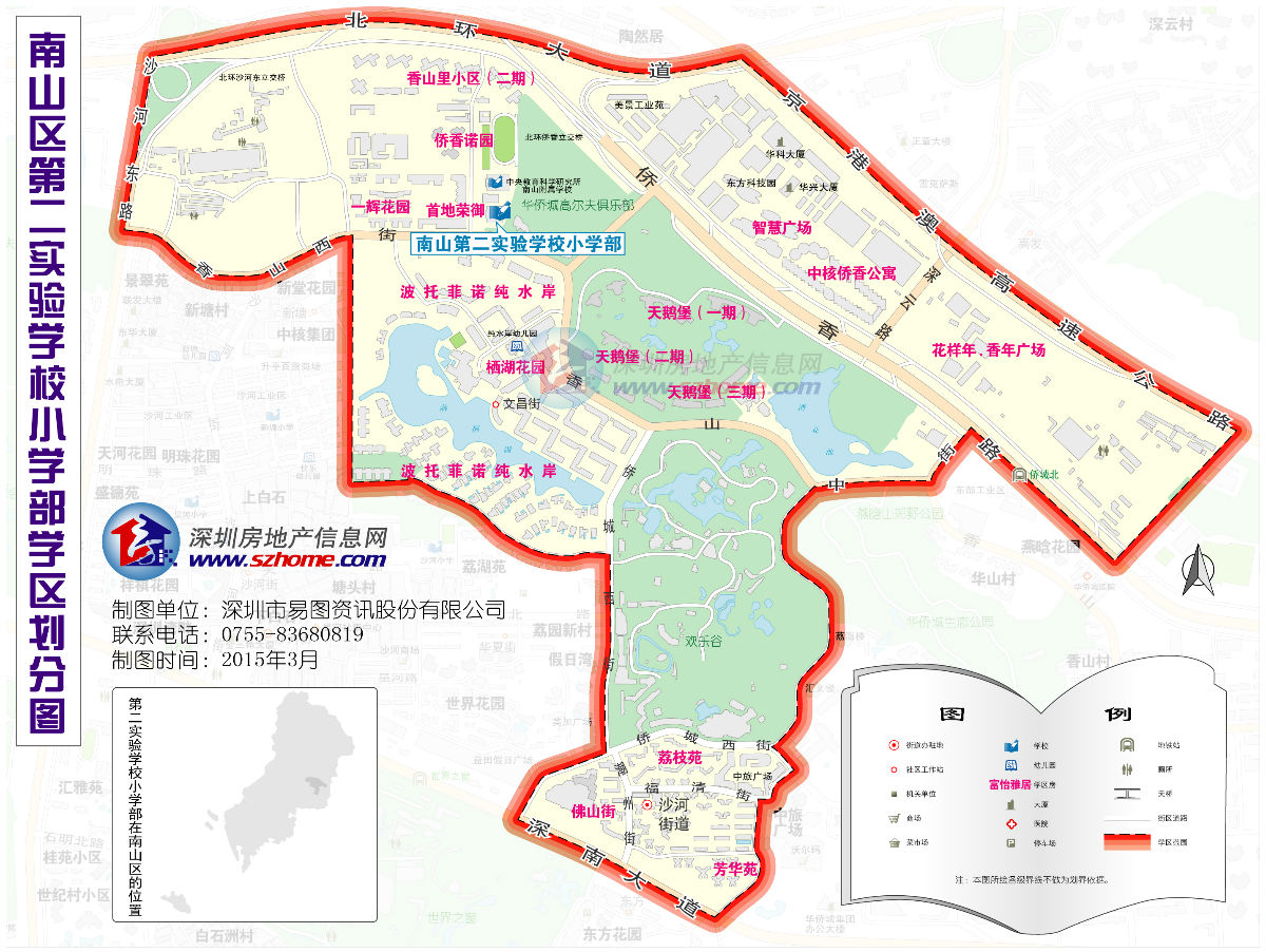 赣州市沙河镇地图