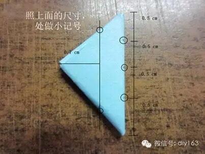 转帖,心形折纸图解