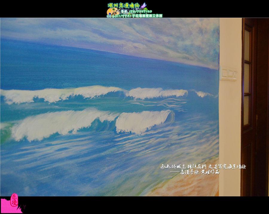 面向大海的海阔天空,中式风格里的沉稳明朗海景手绘
