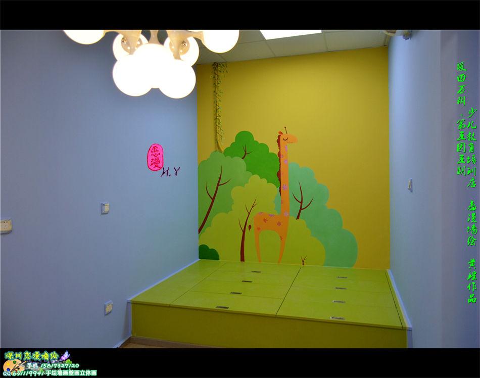 画漫画手绘墙画壁画
