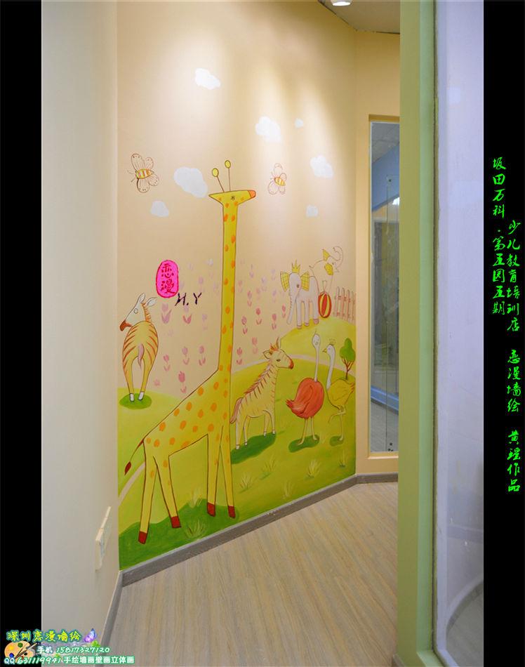 > 少儿教育培训店铺墙绘案例之卡通画漫画手绘墙画壁画作品