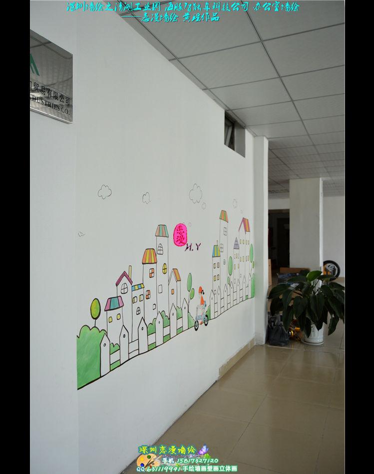 > 绿色环保主题的办公室清新惬意墙绘形象墙,手绘墙画壁画