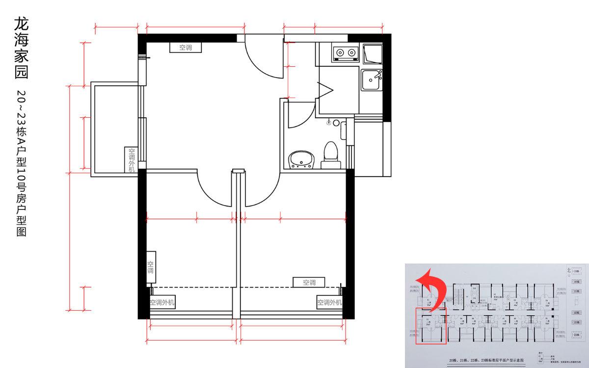 龙海家园20~23栋a户型家具该怎么布置呢?