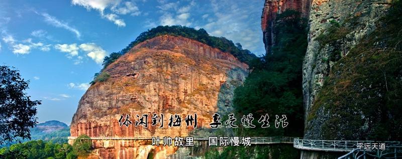 每周六:平遠天道:五指石景區大佛寺相思谷大瀑布
