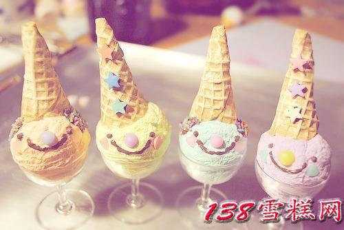 美淇桶装冰淇淋原价80元
