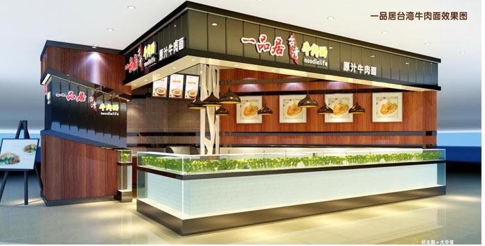 木桶鱼·灶台鱼餐厅