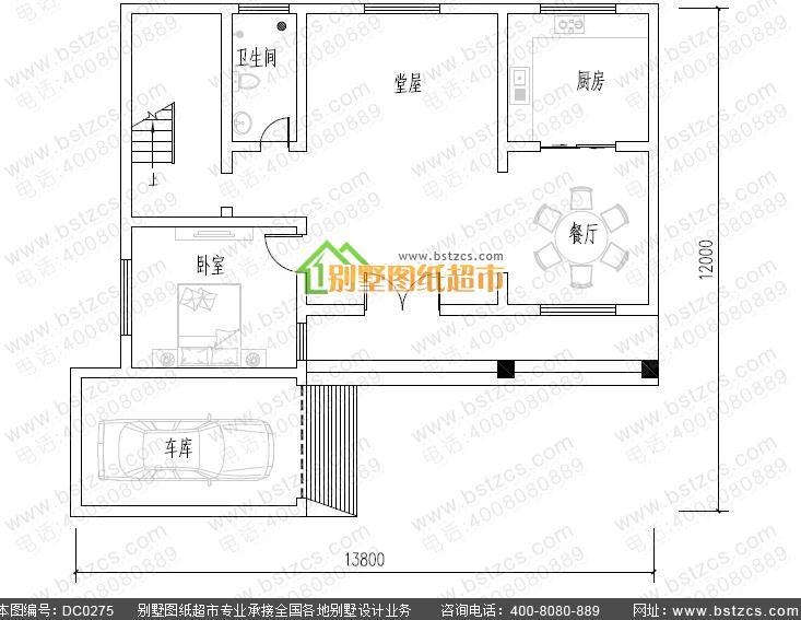 8米12米二层农村自建房设计图